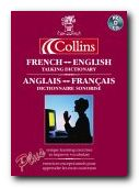 Collins French-English Dictionary